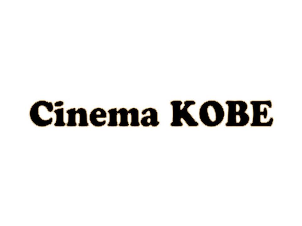 Cinema KOBE