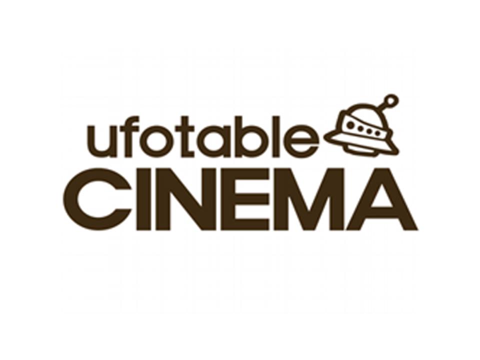 ufotable CINEMA