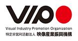 【VIPO】映像産業振興機構