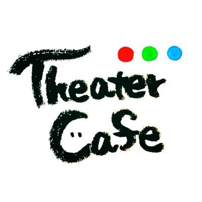Theater Cafe