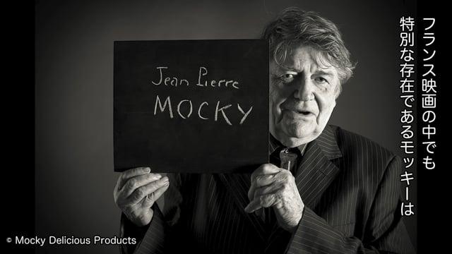 特集「フランス映画の現在」④オリヴィエ・ペール氏モッキー作品解説